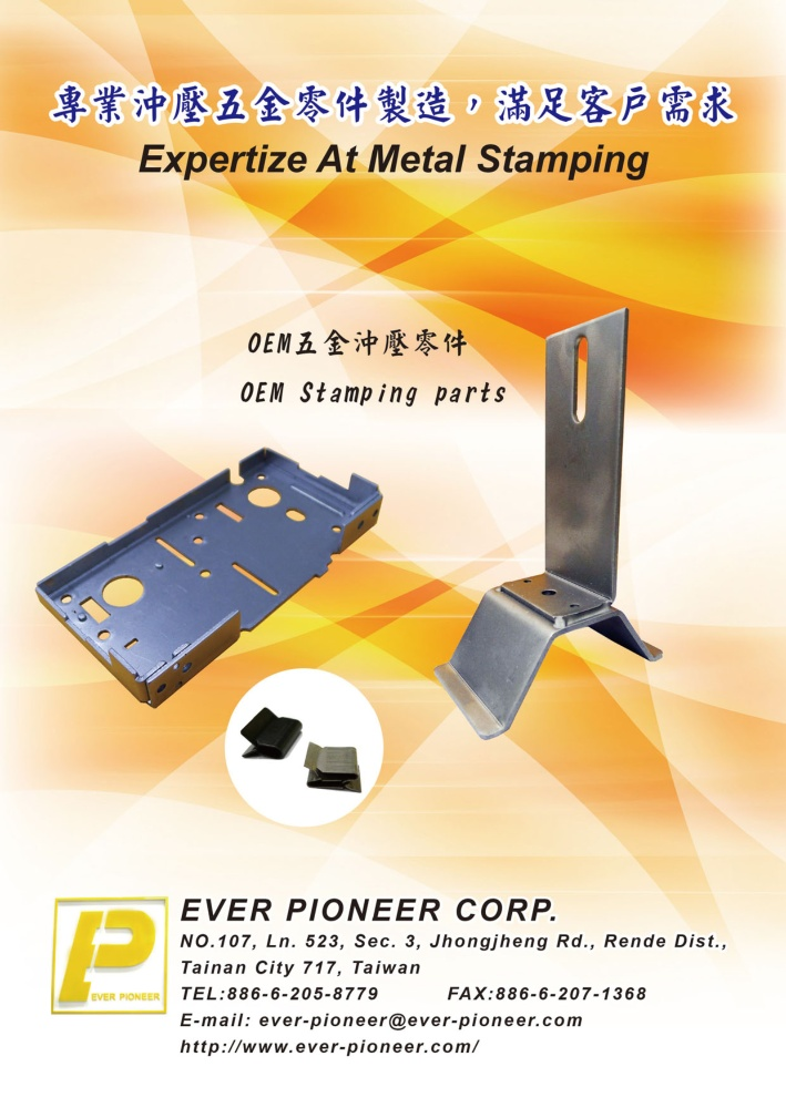 Taiwan Industrial Suppliers EVER PIONEER CORP.