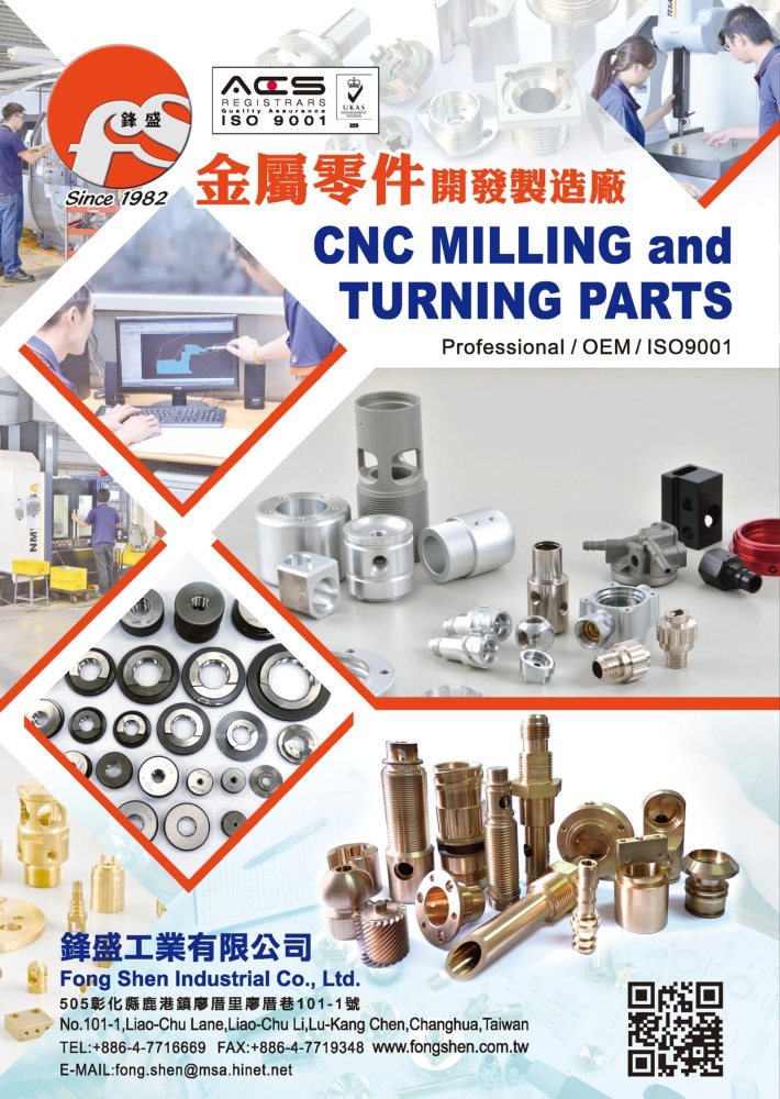 Taiwan Industrial Suppliers FONG SHEN INDUSTRUAL CO., LTD.