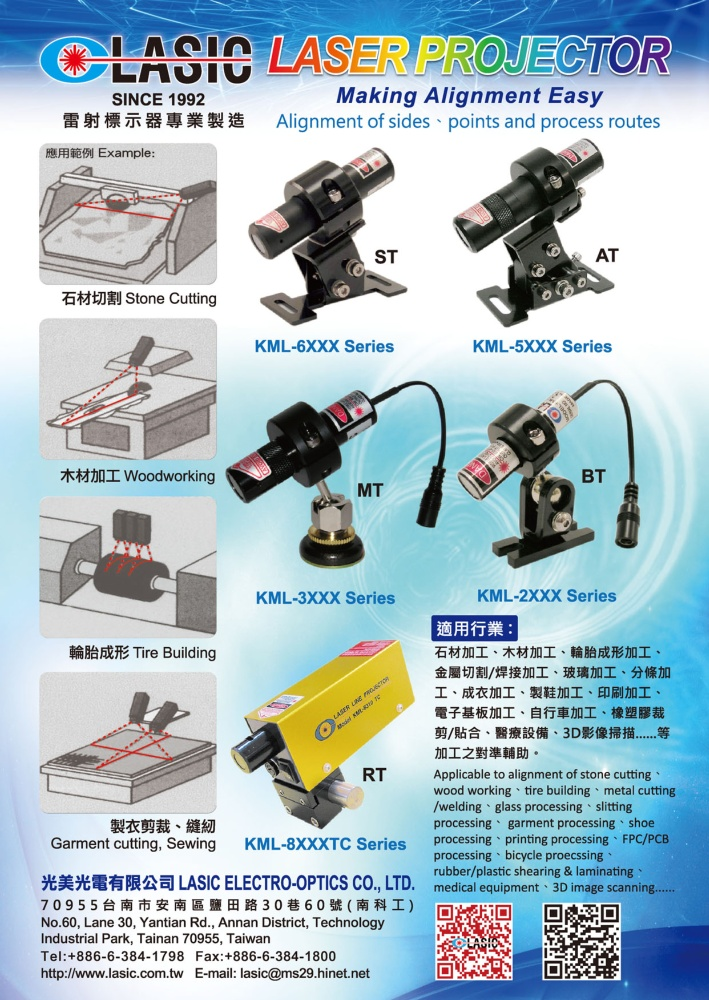 Taiwan Industrial Suppliers LASIC ELECTRO-OPTICS CO., LTD.