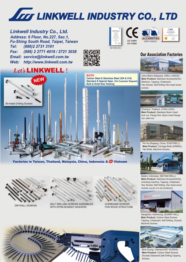 Taiwan Industrial Suppliers LINKWELL INDUSTRY CO., LTD.