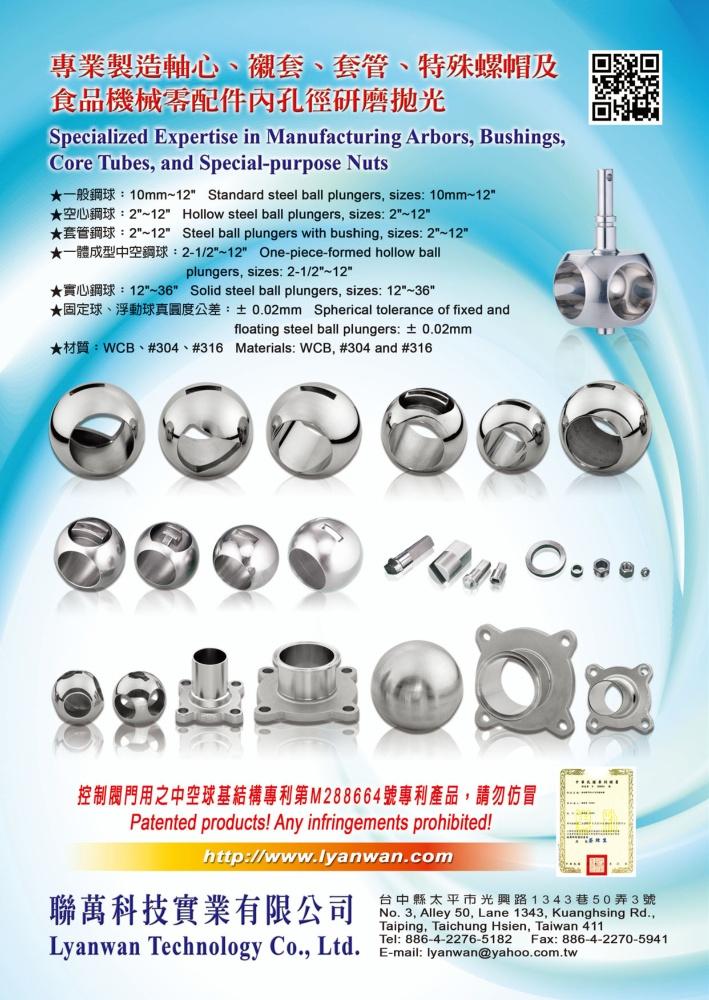 Taiwan Industrial Suppliers LYANWAN TECHNOLOGY CO., LTD.