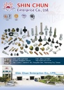 Cens.com Taiwan Industrial Suppliers AD SHIN CHUN ENTERPRISE CO., LTD.