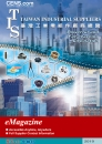 Cens.com E-Magazine Taiwan Industrial Suppliers