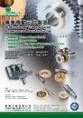 Cens.com Taiwan Industrial Suppliers AD CHUN YEH GEAR CO., LTD.