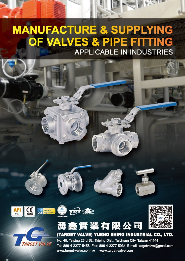 (TARGET VALVE) YUENG SHING INDUSTRIAL CO., LTD.