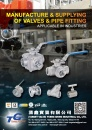 Cens.com Taiwan Industrial Suppliers AD (TARGET VALVE) YUENG SHING INDUSTRIAL CO., LTD.