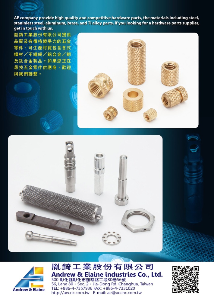 Taiwan Industrial Suppliers ANDREW & ELAINE INDUSTRIES CO,. LTD.