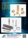 Cens.com Taiwan Industrial Suppliers AD ANDREW & ELAINE INDUSTRIES CO,. LTD.