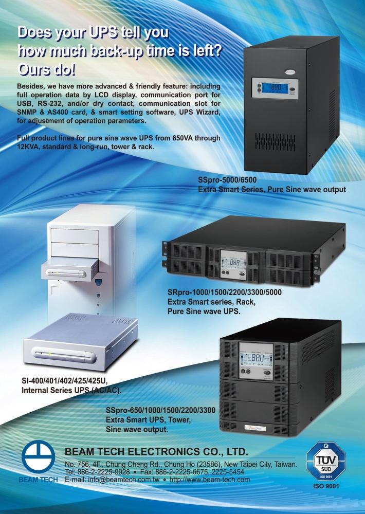 BEAM TECH ELECTRONICS CO., LTD.
