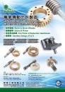 Cens.com 台灣工業零組件廠商總覽 AD 郡業工業有限公司