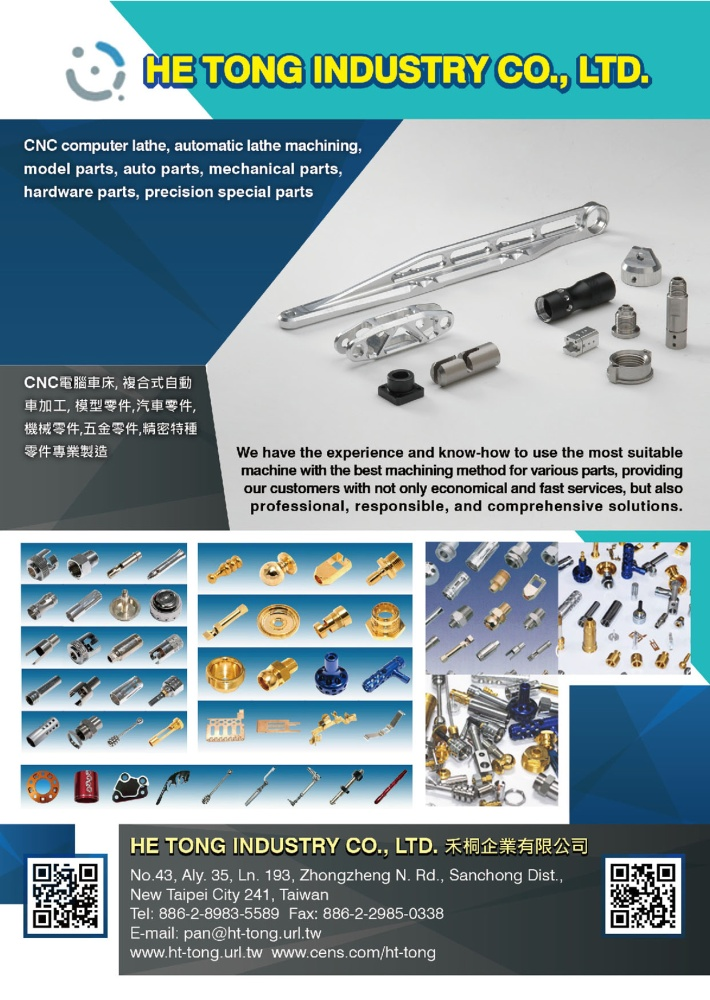Taiwan Industrial Suppliers HE TONG INDUSTRY CO., LTD.