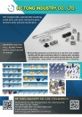 Cens.com Taiwan Industrial Suppliers AD HE TONG INDUSTRY CO., LTD.