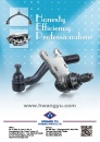 Cens.com Taiwan Industrial Suppliers AD HWANG YU AUTOMOBILE PARTS CO., LTD.