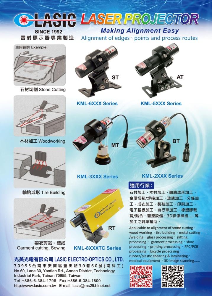 Taiwan Industrial Suppliers LASIC ELECTRO-OPTICS CO., LTD.