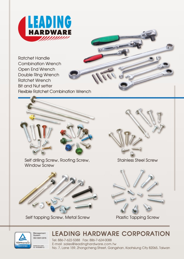 Taiwan Industrial Suppliers LEADING HARDWARE CORPORATION