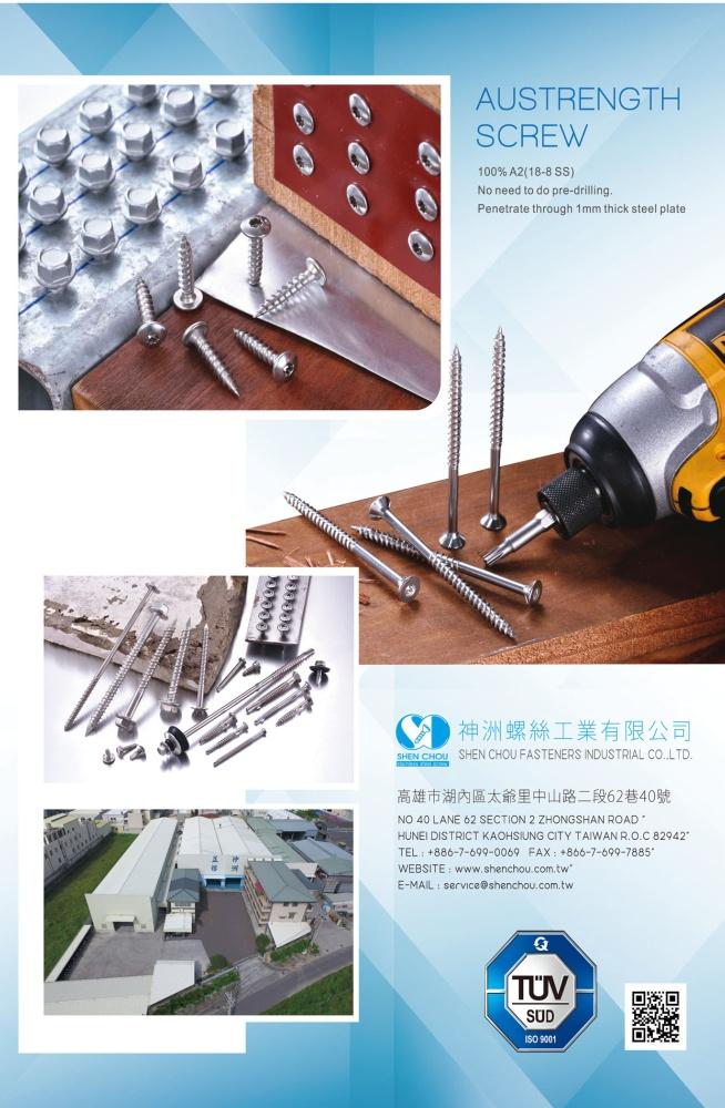 Taiwan Industrial Suppliers SHEN CHOU FASTENERS INDUSTRIAL CO., LTD.