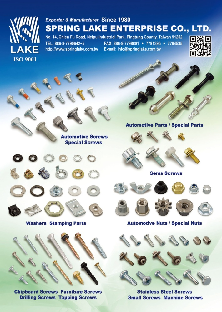 Taiwan Industrial Suppliers SPRING LAKE ENTERPRISE CO., LTD.