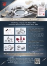 Cens.com Taiwan Industrial Suppliers AD CHUEN JAANG PRECISION INDUSTRY CO., LTD.