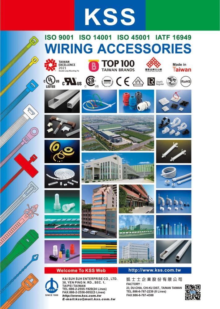 Taiwan Industrial Suppliers KAI SUH SUH ENTERPRISE CO., LTD.