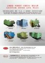 Cens.com Taiwan Industrial Suppliers AD KING ANN INDUSTRIAL CO., LTD.