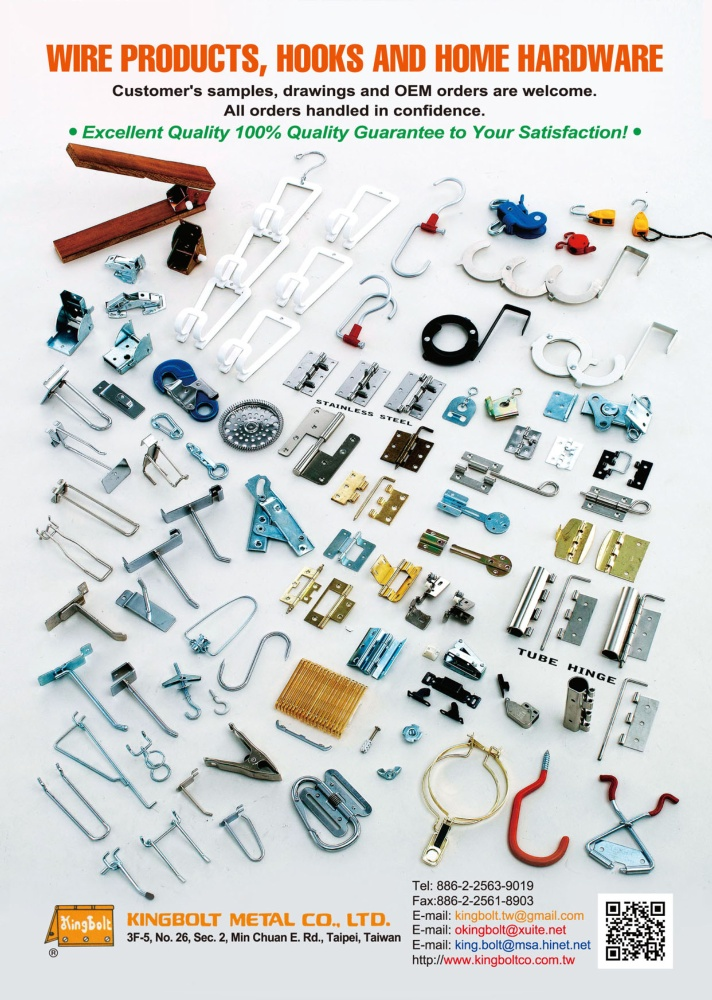 Taiwan Industrial Suppliers KINGBOLT METAL CO., LTD.