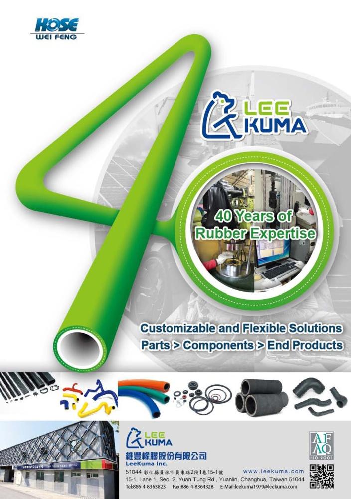 Taiwan Industrial Suppliers LEEKUMA INC.
