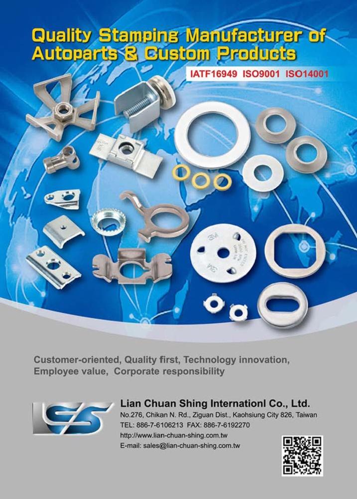 Taiwan Industrial Suppliers LIAN CHUAN SHING INTERNATIONAL CO., LTD.