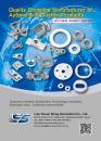 Cens.com Taiwan Industrial Suppliers AD LIAN CHUAN SHING INTERNATIONAL CO., LTD.