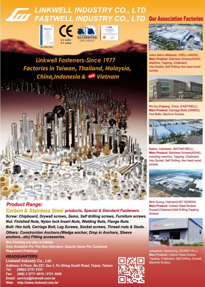 Taiwan Industrial Suppliers LINKWELL INDUSTRY CO., LTD.