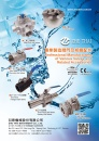 Cens.com Taiwan Industrial Suppliers AD ZHE THAI MACHINERY CO., LTD.