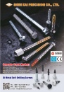 Cens.com Taiwan Industrial Suppliers AD SHEH KAI PRECISION CO., LTD.