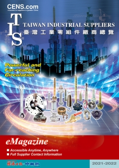 Taiwan Industrial Suppliers