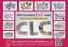 Cens.com Taiwan Industrial Suppliers AD CLC INDUSTRIAL CO., LTD.
