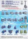 Cens.com Taiwan Industrial Suppliers AD LI XIANG MACH. & ELEC. CO., LTD.