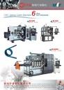Cens.com Taiwan Industrial Suppliers AD TZYH RU SHYNG AUTOMATION CO., LTD.