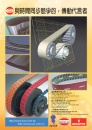 Cens.com Taiwan Industrial Suppliers AD TUCK GIANT ENTERPRISE LTD.