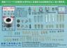 Cens.com Taiwan Industrial Suppliers AD CHAU CHEN IND. CO., LTD.