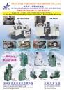 Cens.com Taiwan Industrial Suppliers AD PARA MILL PRECISION MACHINERY CO., LTD.