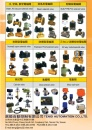 Cens.com Taiwan Industrial Suppliers AD TENGI AUTOMATION CO., LTD.
