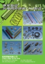 Cens.com Taiwan Industrial Suppliers AD SHIES YI SPRING CO., LTD.