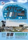 Cens.com Taiwan Industrial Suppliers AD TFU INDUSTRY CO., LTD.