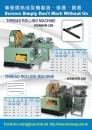 Cens.com Taiwan Industrial Suppliers AD GUAN LIN SCREWS MACHINERY CO., LTD.