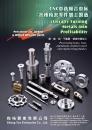 Cens.com Taiwan Industrial Suppliers AD SHANG YOU ENTERPRISE CO., LTD.