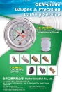Cens.com Taiwan Industrial Suppliers AD HERHER INDUSTRIAL CO., LTD.