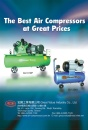 Cens.com Taiwan Industrial Suppliers AD GREAT VALUE INDUSTRY CO., LTD.