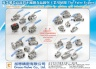 Cens.com Taiwan Industrial Suppliers AD GRACE-VALVE CO., LTD.