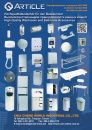 Cens.com Taiwan Industrial Suppliers AD CHIA CHENG WORLD INDUSTRIAL CO., LTD.
