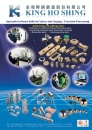 Cens.com Taiwan Industrial Suppliers AD KING HO SHING BRASS FORGED CO., LTD.