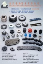 Cens.com Taiwan Industrial Suppliers AD DONG HUNG POWER TRANSMISSION INDUSTRIAL CO.