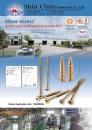 Cens.com Taiwan Industrial Suppliers AD SHIN CHUN ENTERPRISE CO., LTD.